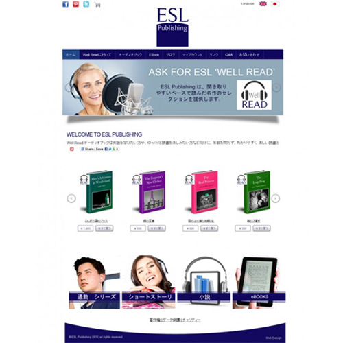 esl-publishing
